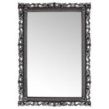 Зеркало 100/70 см белый серебро Pragmatika М-725-03
