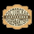 Смесители для кухни Ростовская Мануфактура