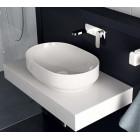 Раковина накладная 60 см Hidra Ceramica Gio G60