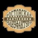 Ростовская Мануфактура