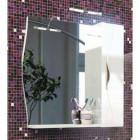 Зеркало с подсветкой и шкафчиком 75 см правое белое Edelform Бруно 2-675-00-S