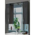 Зеркало с подсветкой и шкафчиками 75 см серое Edelform Соло 2-679-20-S