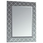 Зеркало 65 см Акватон Венеция 1553-2