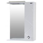 Зеркало с подсветкой и шкафчиком 50 см правое белое Aqualife Чикаго 2-146-000-S