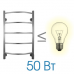 Полотенцесушитель электрический 800*500 Energy H-G6