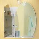 Зеркало со шкафчиком 75 см белое Aqwella Белла Bel.02.07