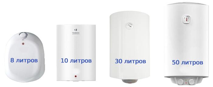 объем бака водонагревателя